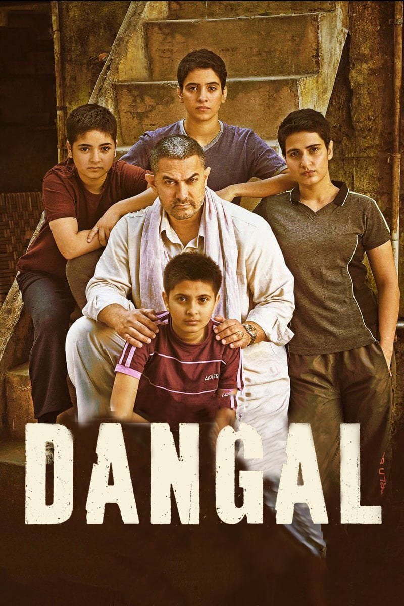 """Poster for the movie """"Dangal"""""""