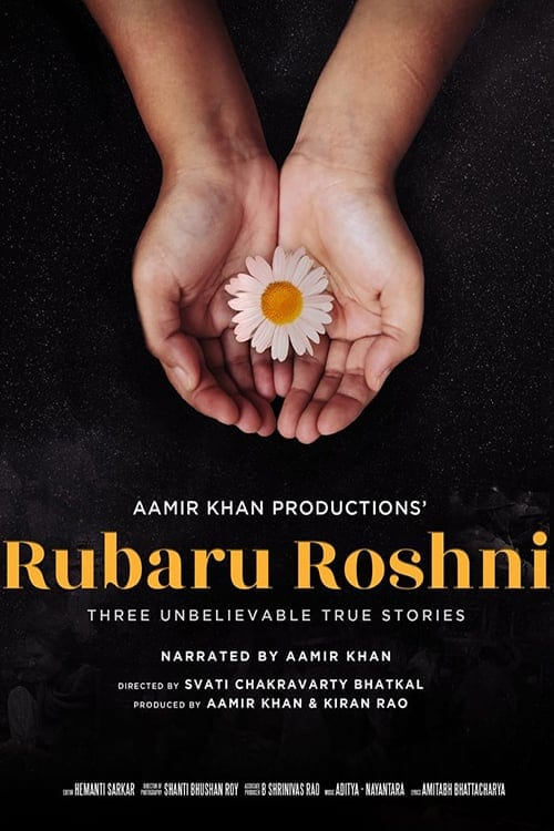 "Poster for the movie ""Rubaru Roshni"""