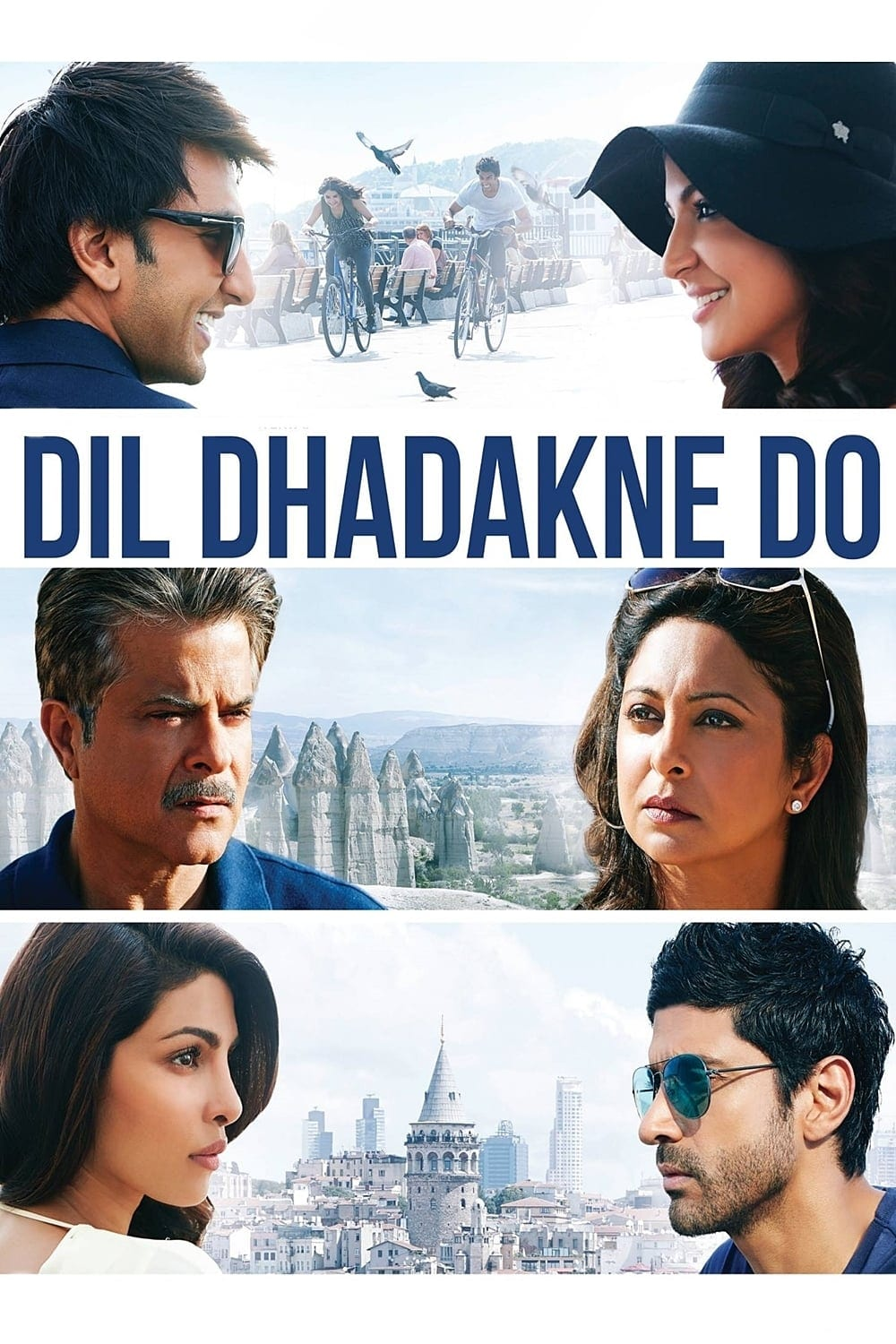 "Poster for the movie ""Dil Dhadakne Do"""
