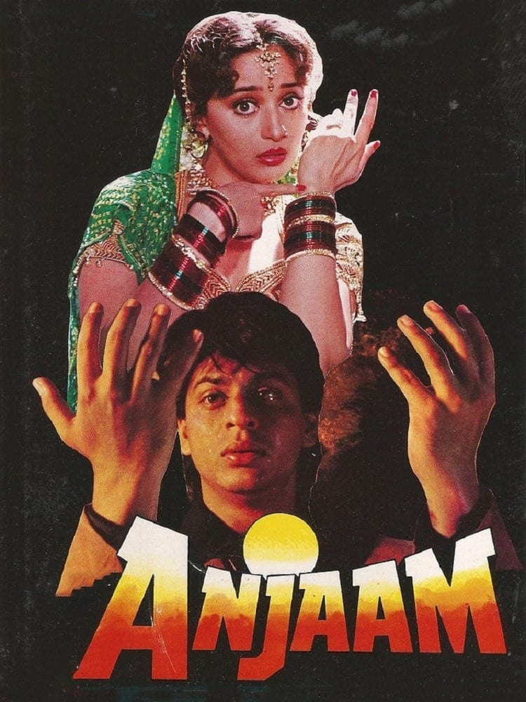 """Poster for the movie """"Anjaam"""""""