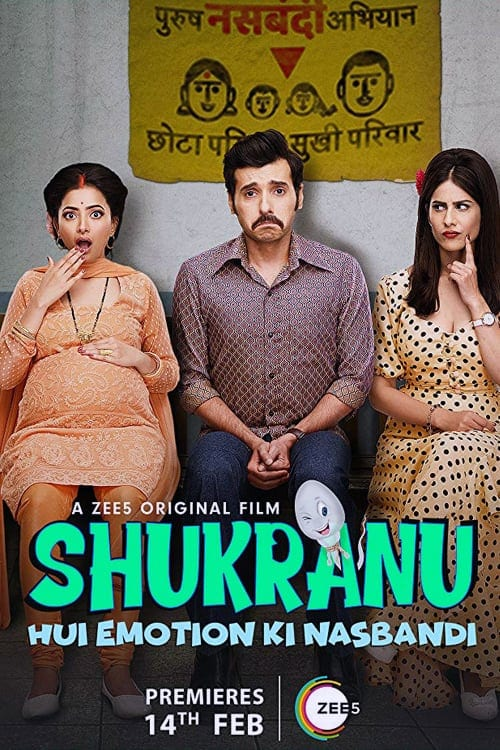 """Poster for the movie """"Shukranu"""""""