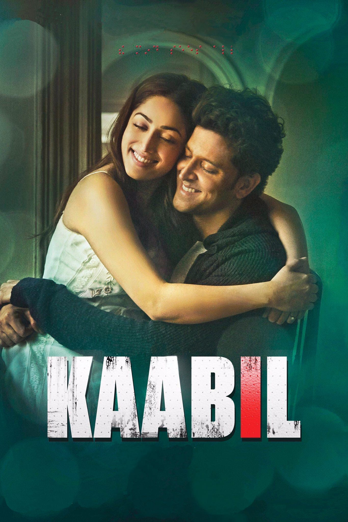 "Poster for the movie ""Kaabil"""