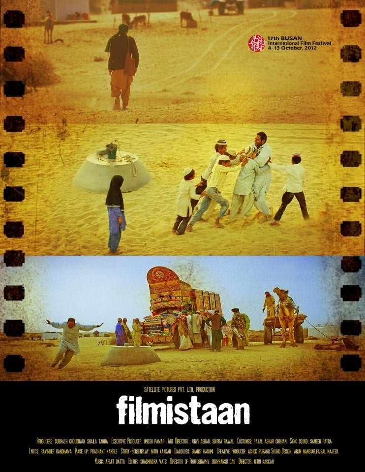 "Poster for the movie ""Filmistaan"""