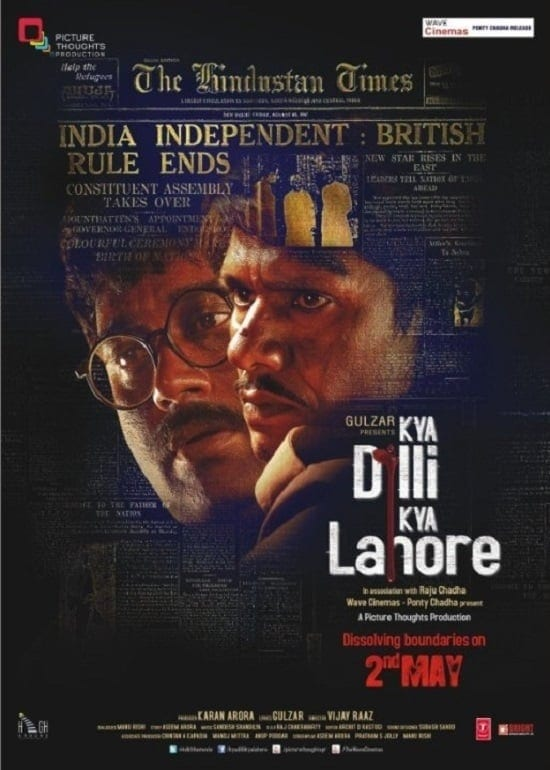 "Poster for the movie ""Kya Dilli Kya Lahore"""