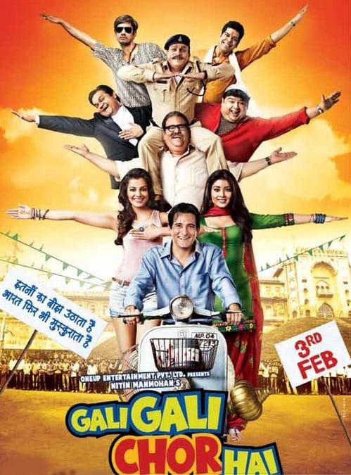 "Poster for the movie ""Gali Gali Chor Hai"""