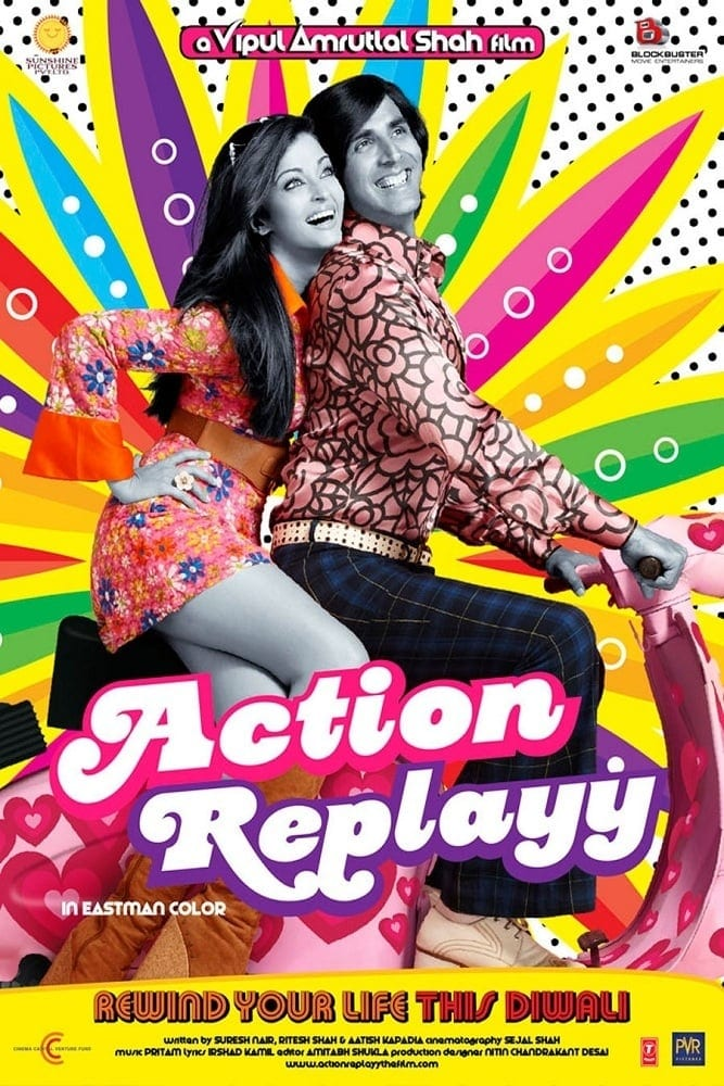 """Poster for the movie """"Action Replayy"""""""