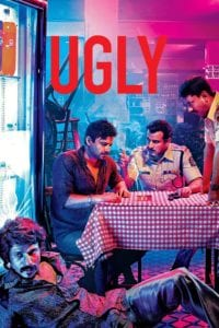 """Poster for the movie """"Ugly"""""""