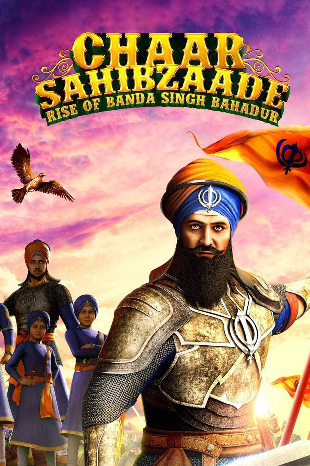 "Poster for the movie ""Chaar Sahibzaade : Rise of Banda Singh Bahadur"""