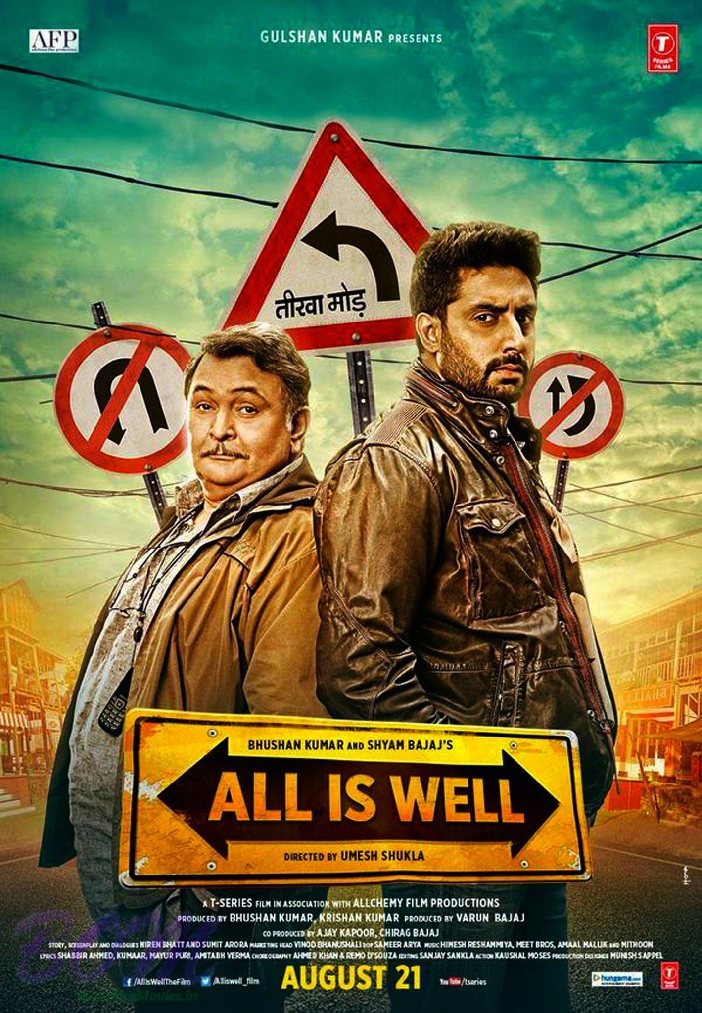 """Poster for the movie """"All Is Well"""""""