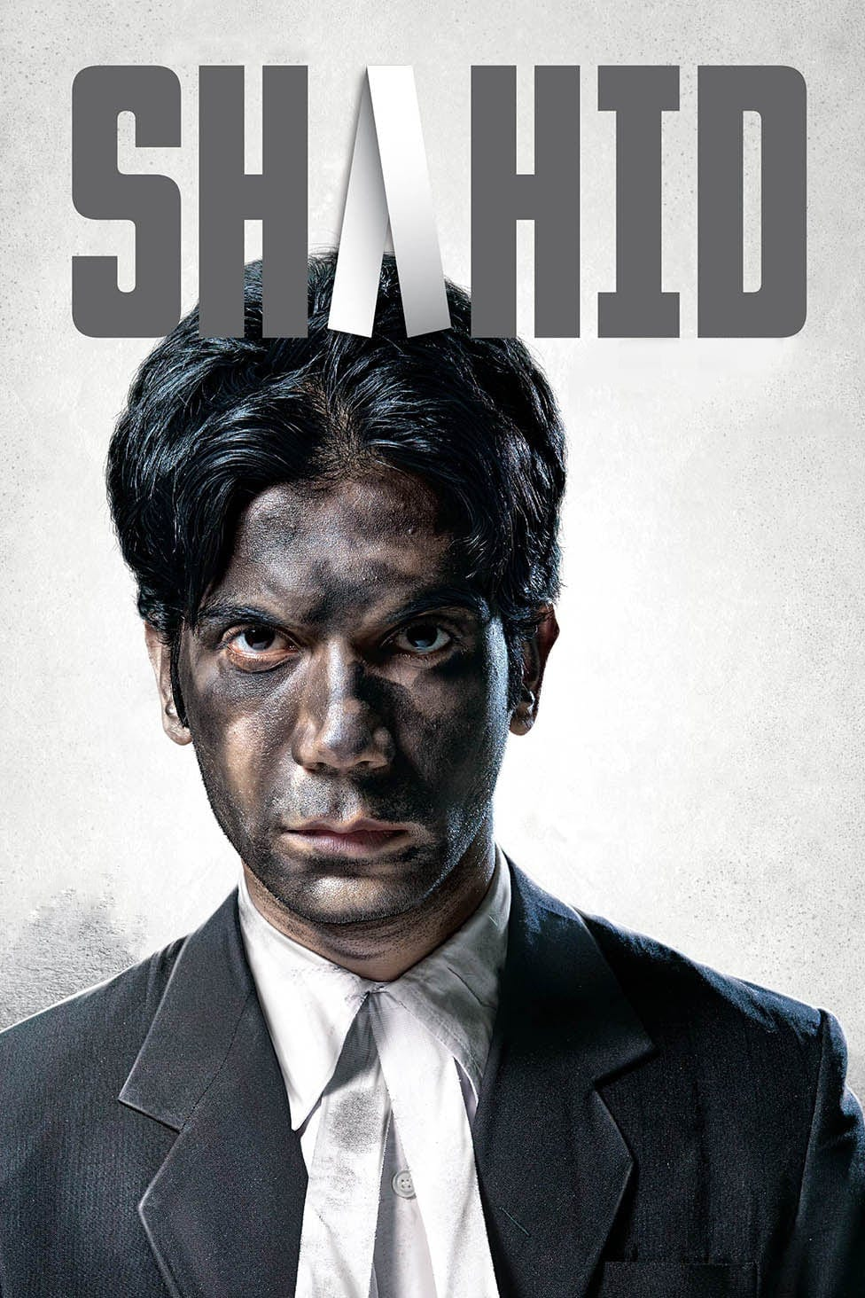"""Poster for the movie """"Shahid"""""""