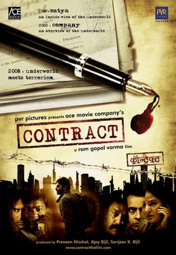 """Poster for the movie """"Contract"""""""