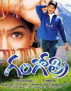 "Poster for the movie ""Gangotri"""