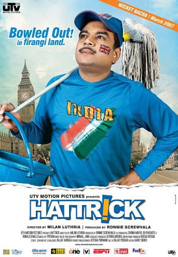 """Poster for the movie """"Hattrick"""""""