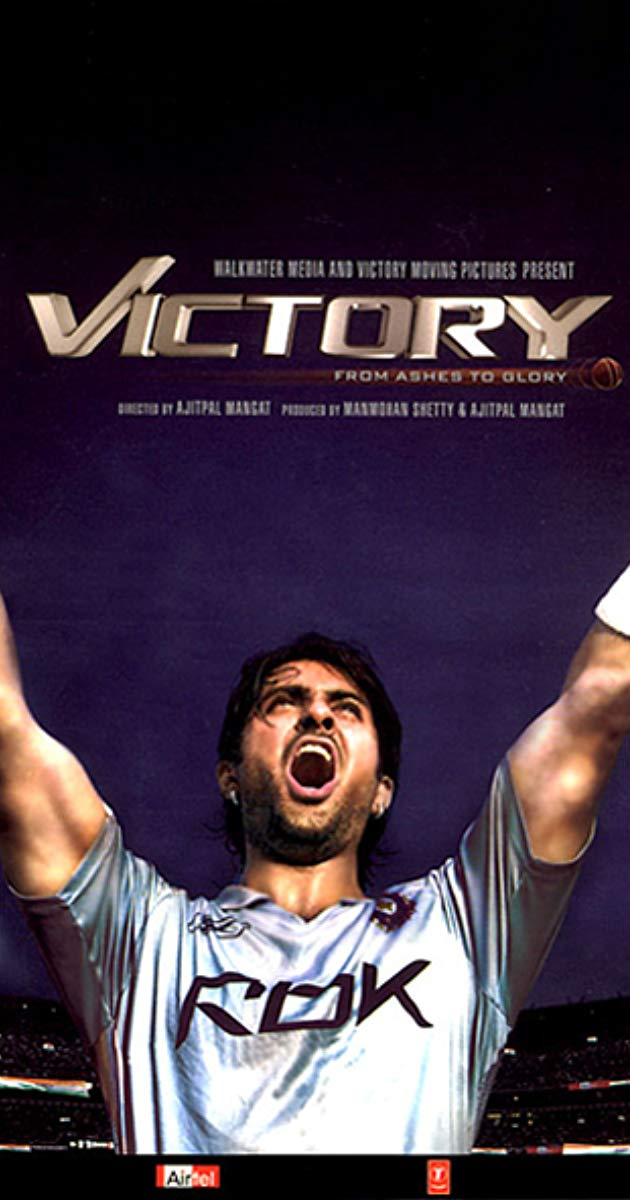 """Poster for the movie """"Victory"""""""