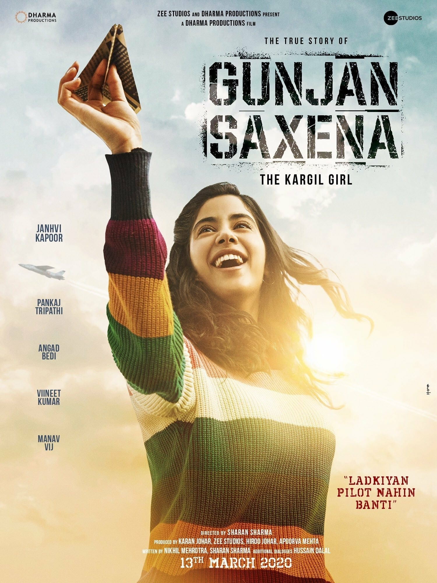 "Poster for the movie ""Gunjan Saxena"""