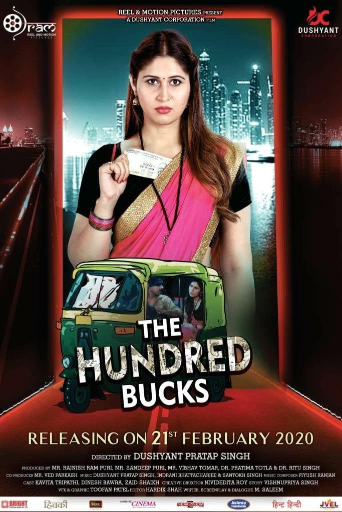 "Poster for the movie ""The Hundred Bucks"""