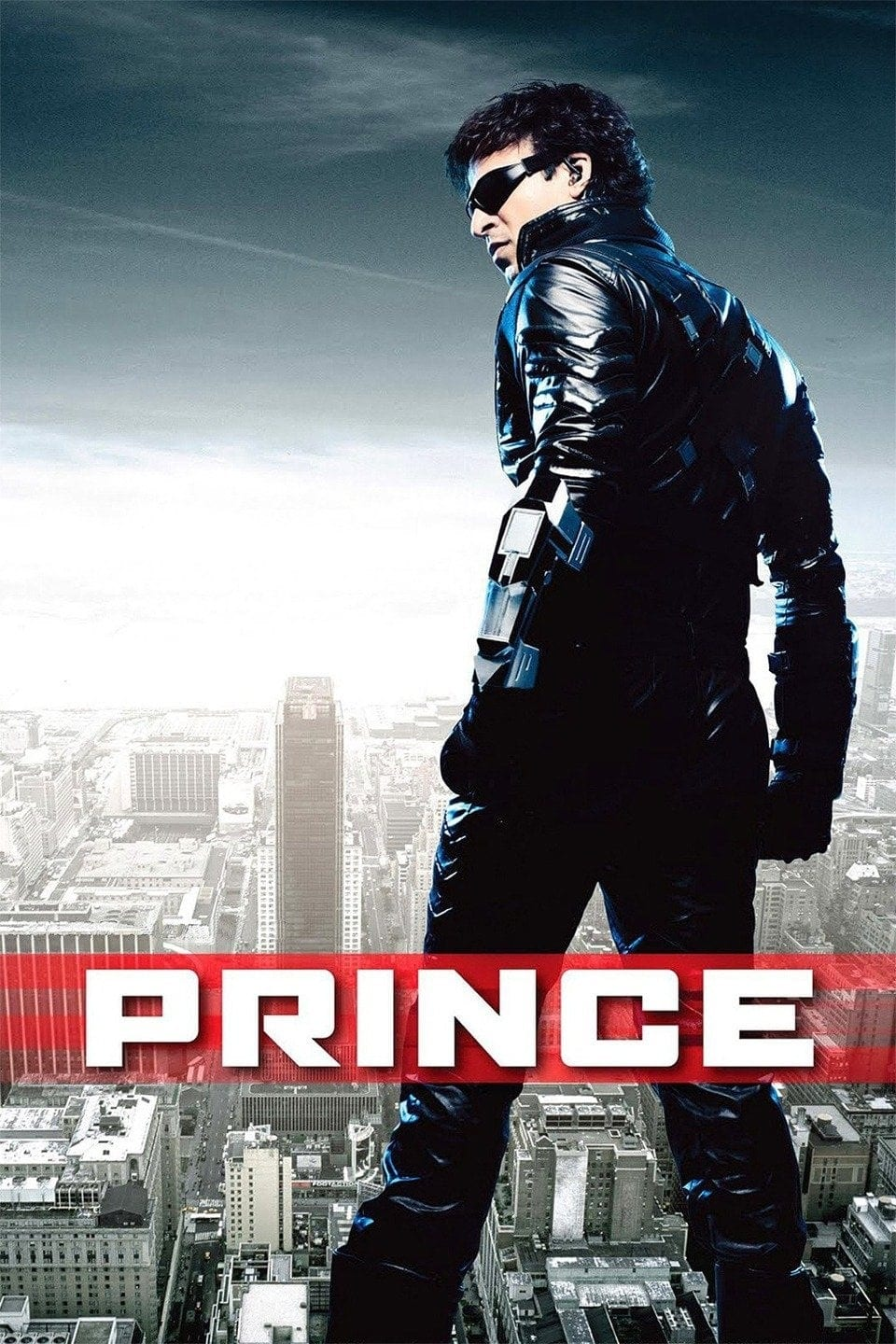 "Poster for the movie ""Prince"""
