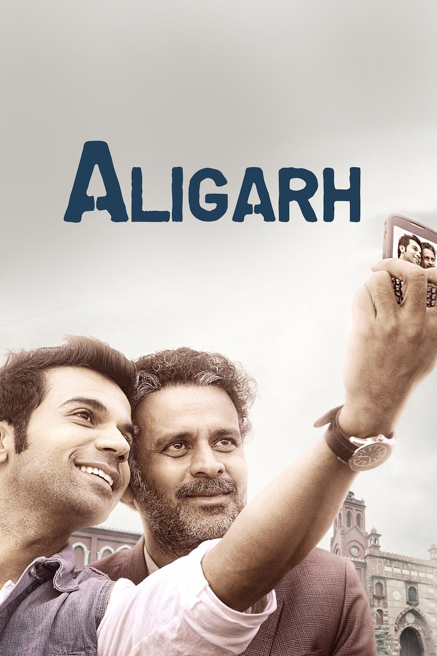 """Poster for the movie """"Aligarh"""""""