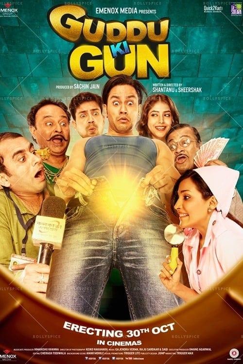 "Poster for the movie ""Guddu Ki Gun"""