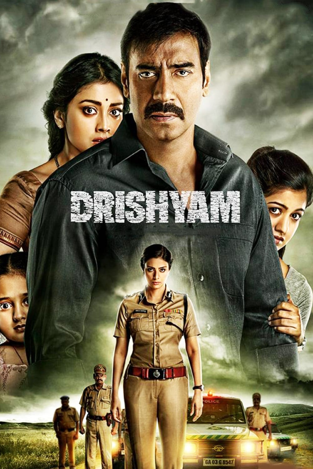 "Poster for the movie ""Drishyam"""