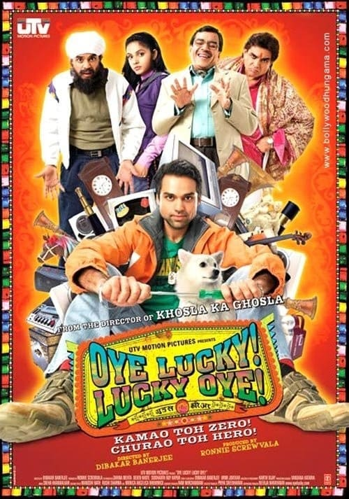"""Poster for the movie """"Oye Lucky! Lucky Oye!"""""""