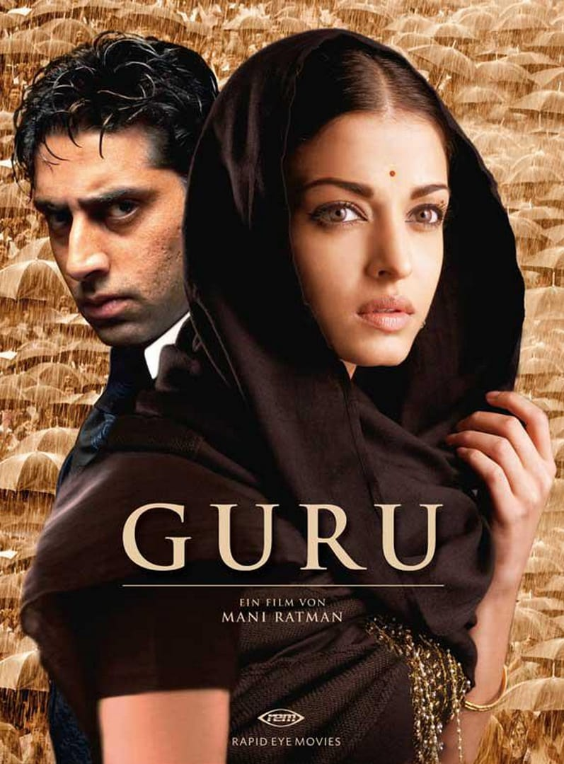 "Poster for the movie ""GURU"""