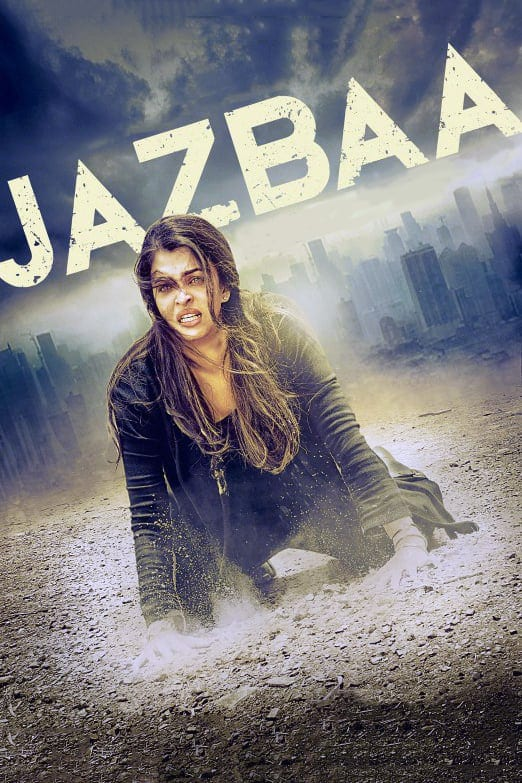 "Poster for the movie ""Jazbaa"""