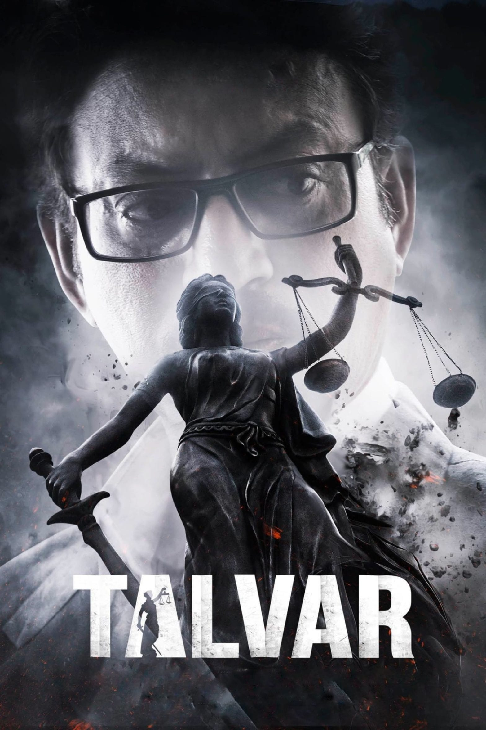 """Poster for the movie """"Talvar"""""""