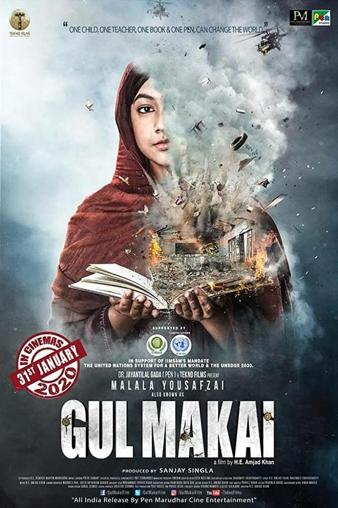 "Poster for the movie ""Gul Makai"""