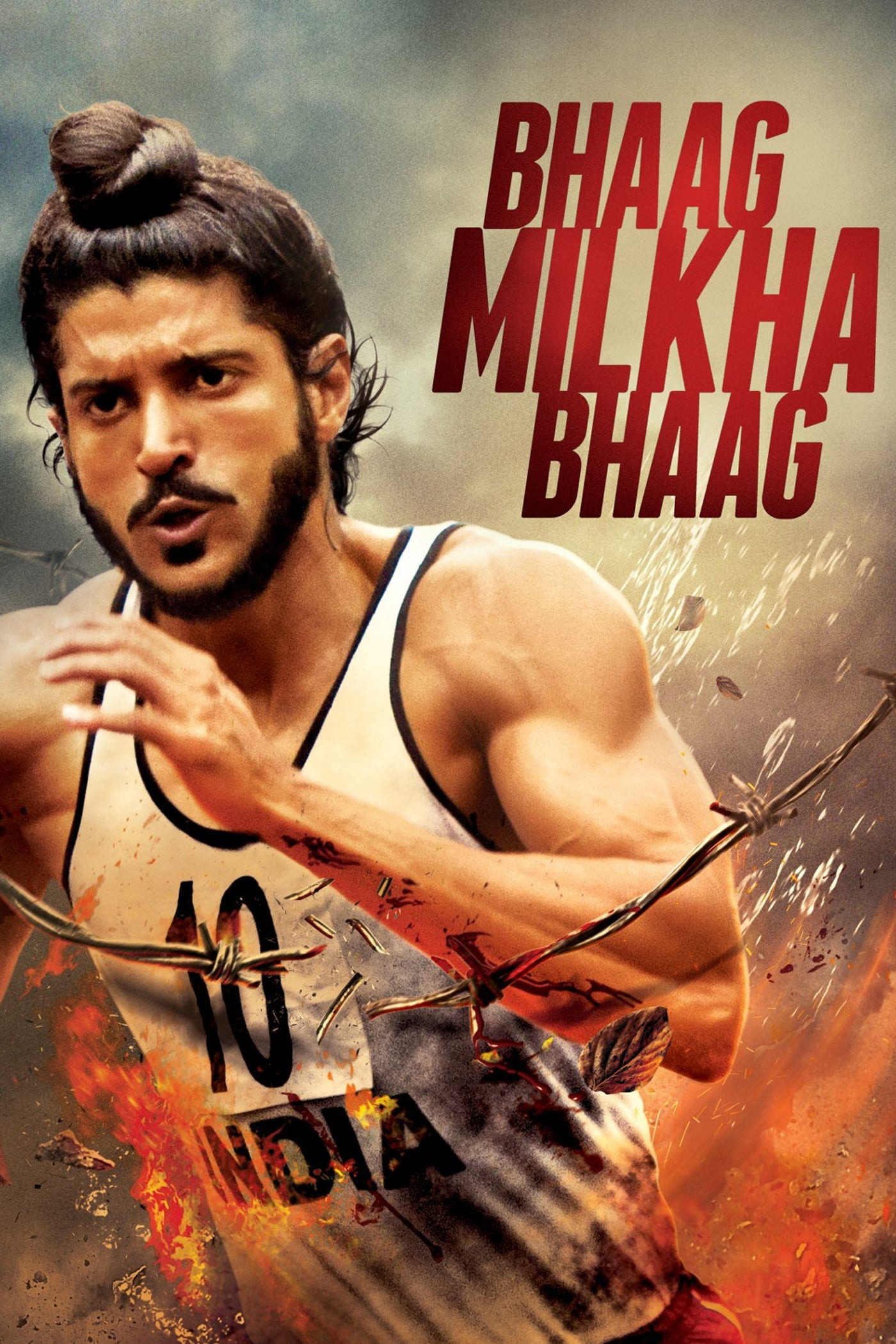 """Poster for the movie """"Bhaag Milkha Bhaag"""""""