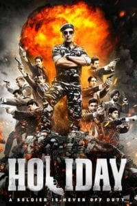 """Poster for the movie """"Holiday"""""""