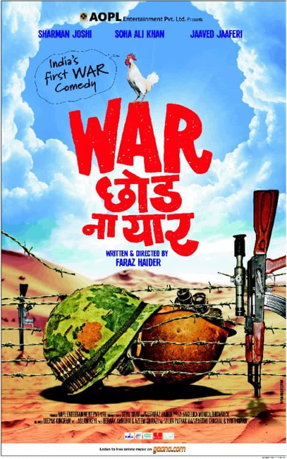"Poster for the movie ""War Chod Na Yaar"""