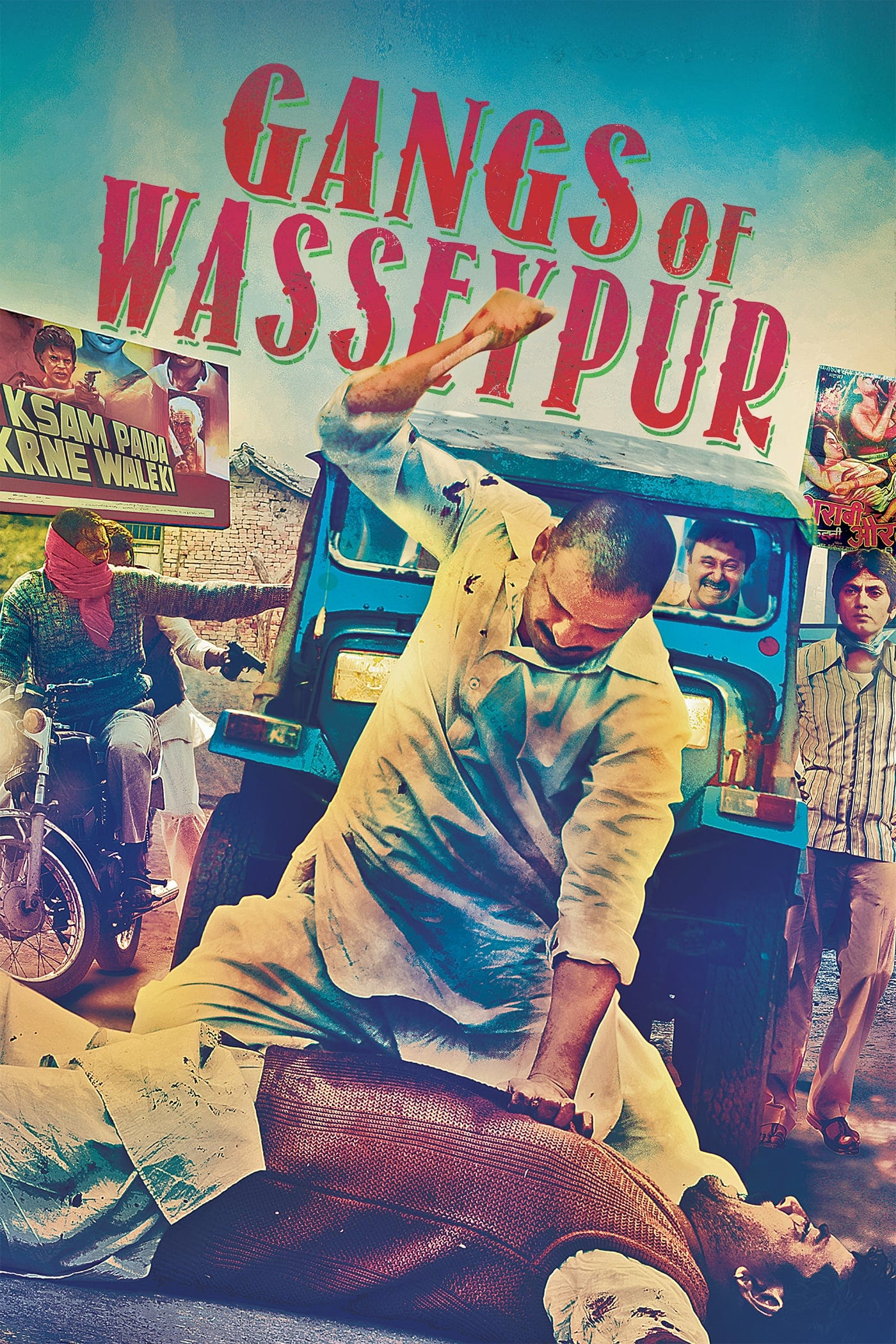 "Poster for the movie ""Gangs of Wasseypur - Part 1"""