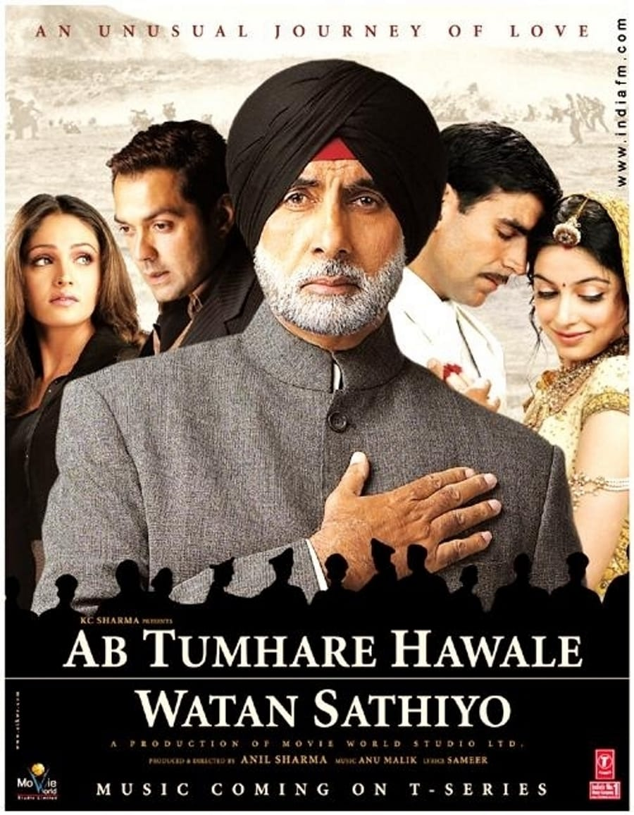 "Poster for the movie ""Ab Tumhare Hawale Watan Saathiyo"""