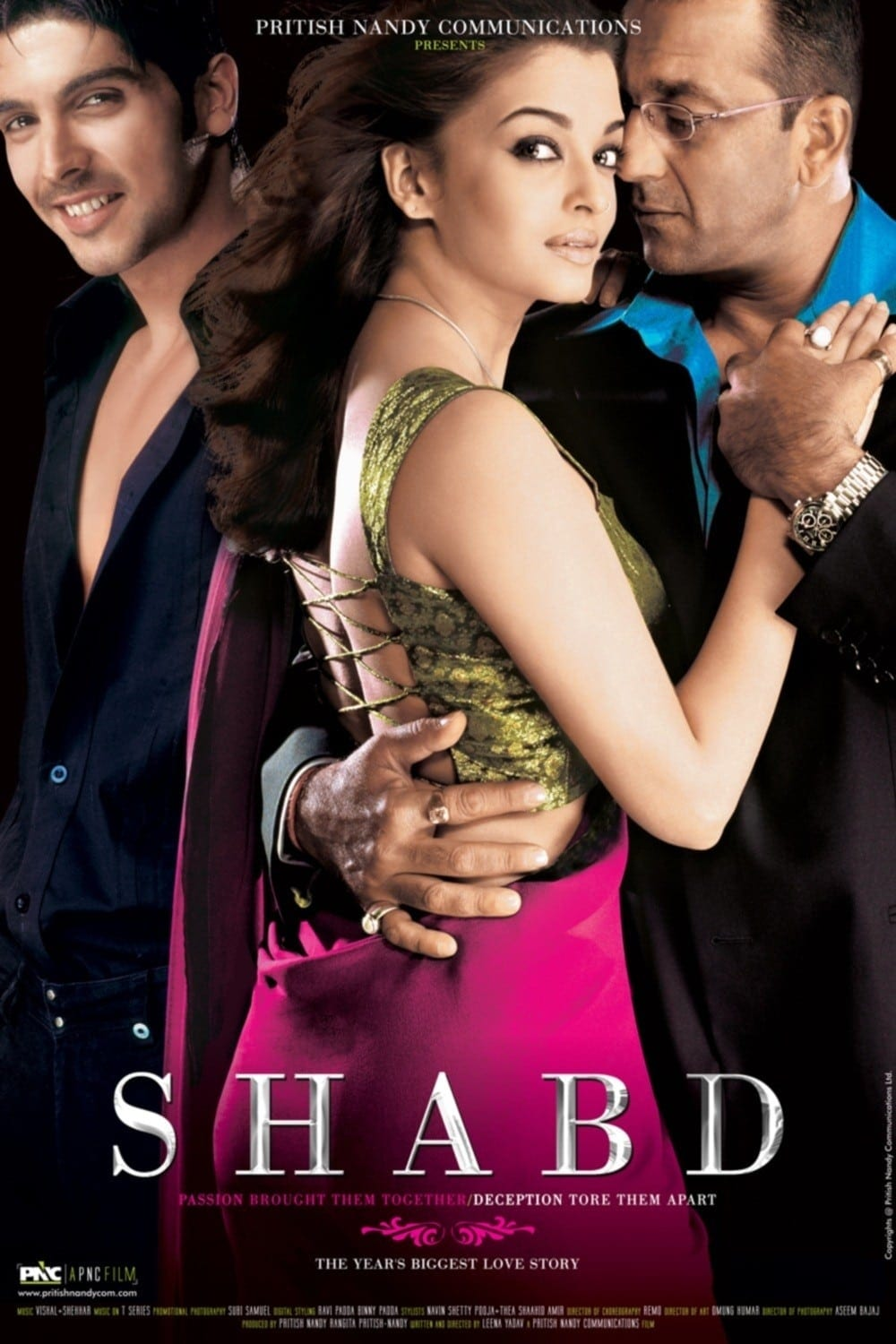 "Poster for the movie ""Shabd"""