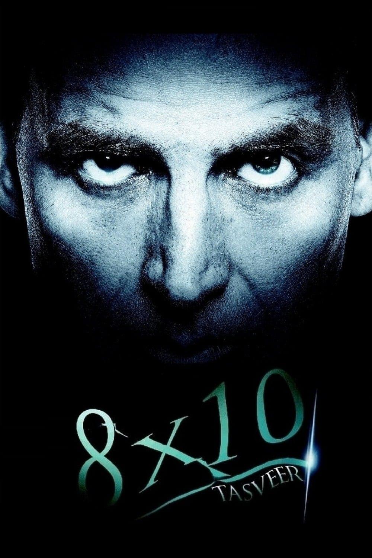 "Poster for the movie ""8 X 10 Tasveer"""