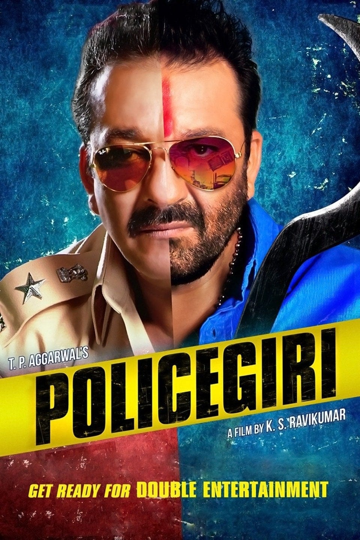 "Poster for the movie ""Policegiri"""