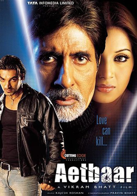 "Poster for the movie ""Aetbaar"""