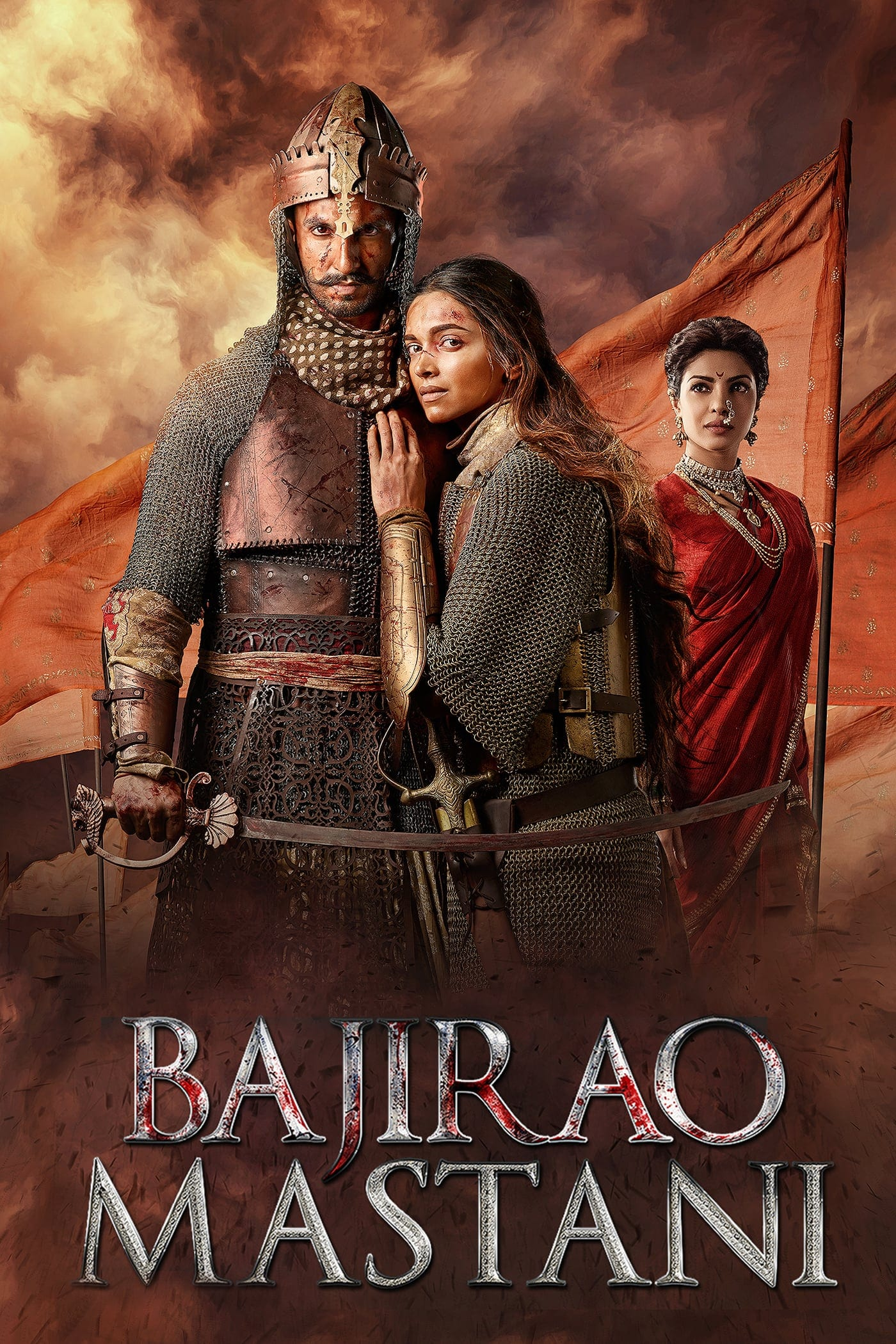 "Poster for the movie ""Bajirao Mastani"""
