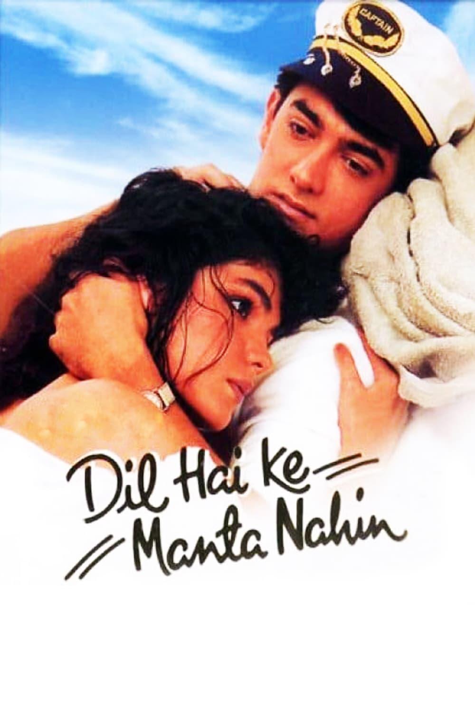 """Poster for the movie """"Dil Hai Ke Manta Nahin"""""""
