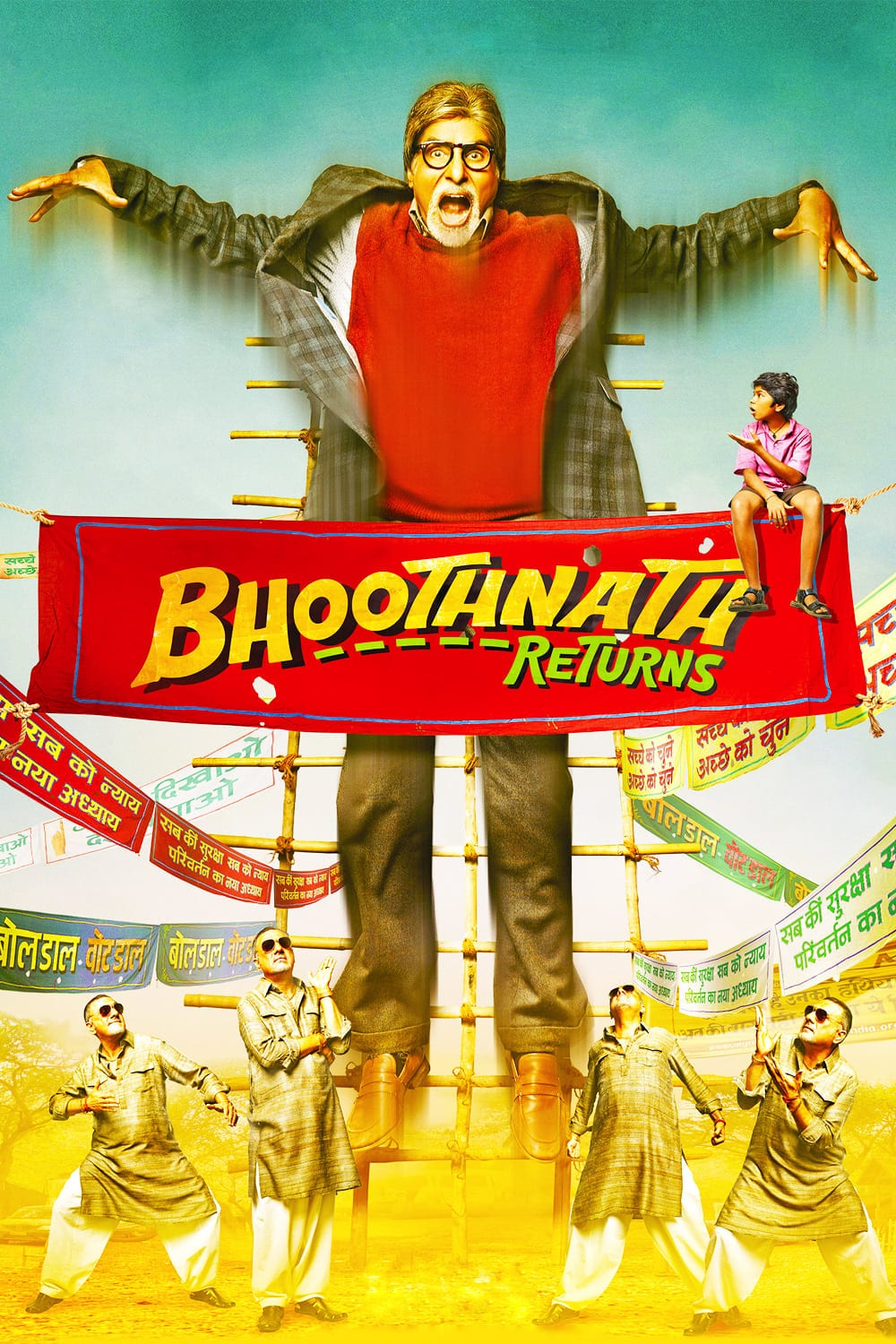 """Poster for the movie """"Bhoothnath Returns"""""""