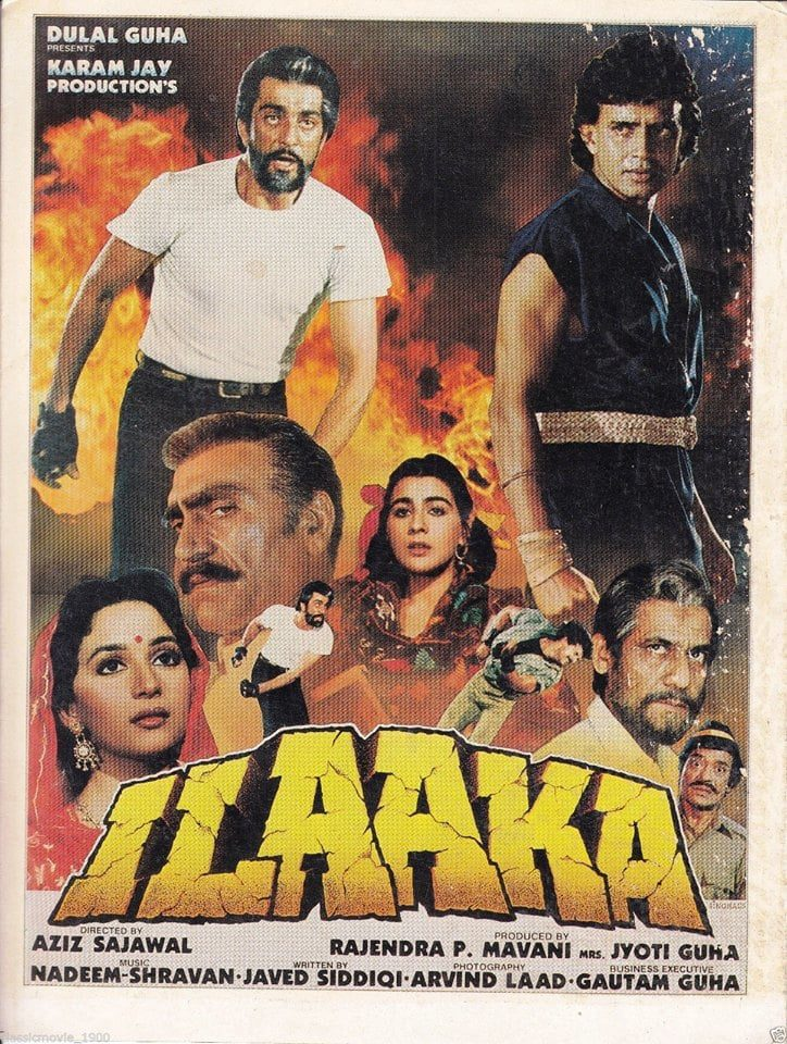 """Poster for the movie """"Ilaaka"""""""