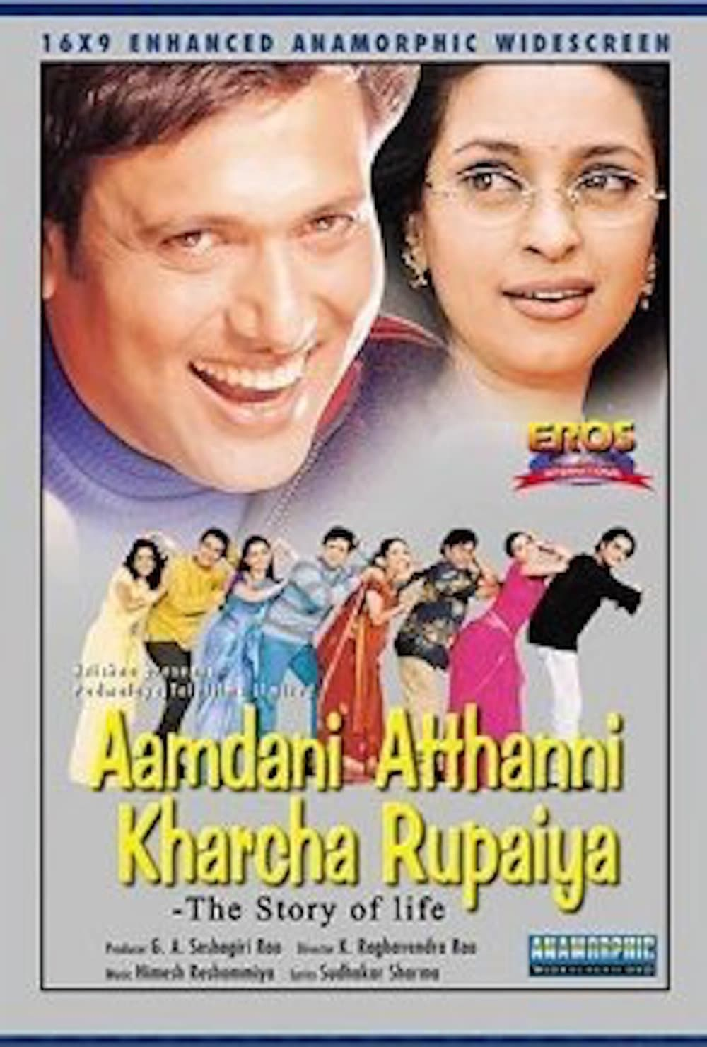 "Poster for the movie ""Aamdani Atthanni Kharcha Rupaiya"""