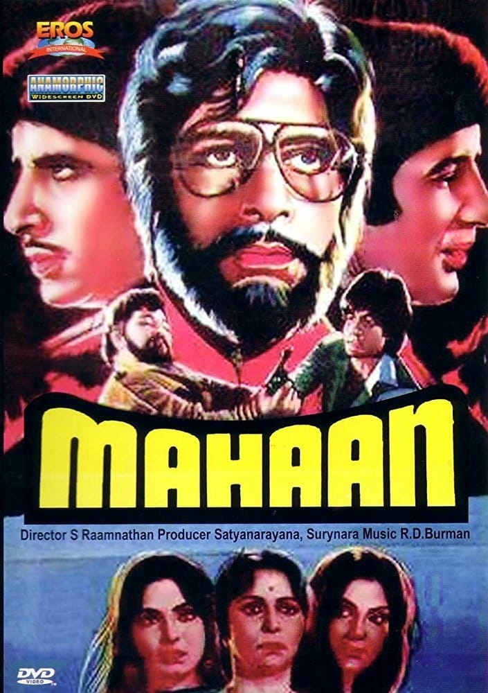 "Poster for the movie ""Mahaan"""