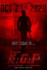"Poster for the movie ""K.G.F: Chapter 2"""