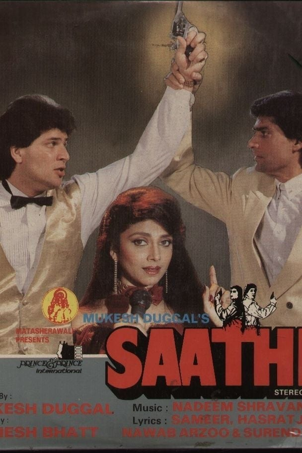 "Poster for the movie ""Saathi"""