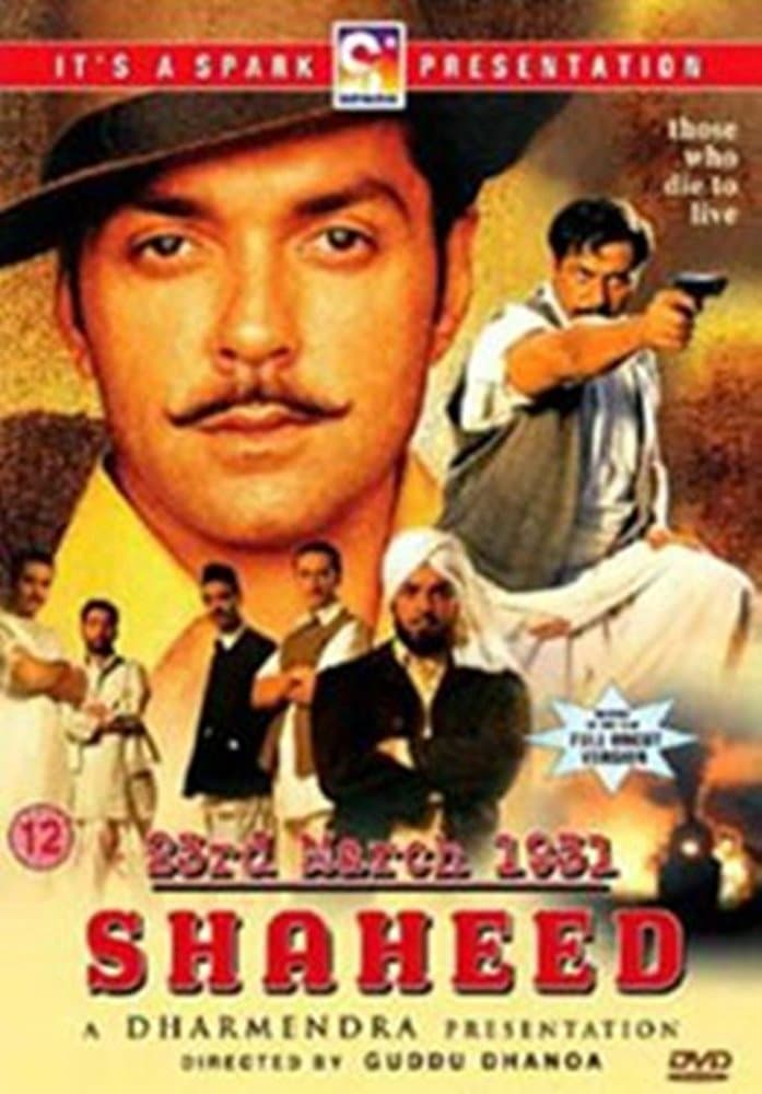 """Poster for the movie """"23rd March 1931: Shaheed"""""""