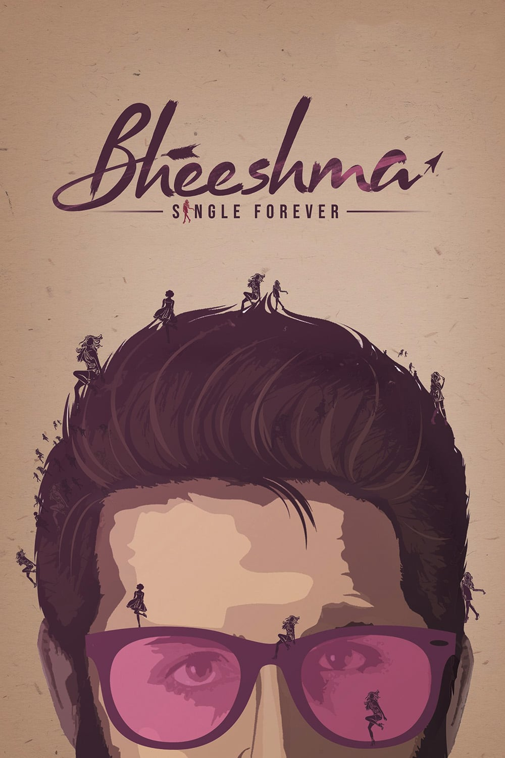 """Poster for the movie """"Bheeshma"""""""