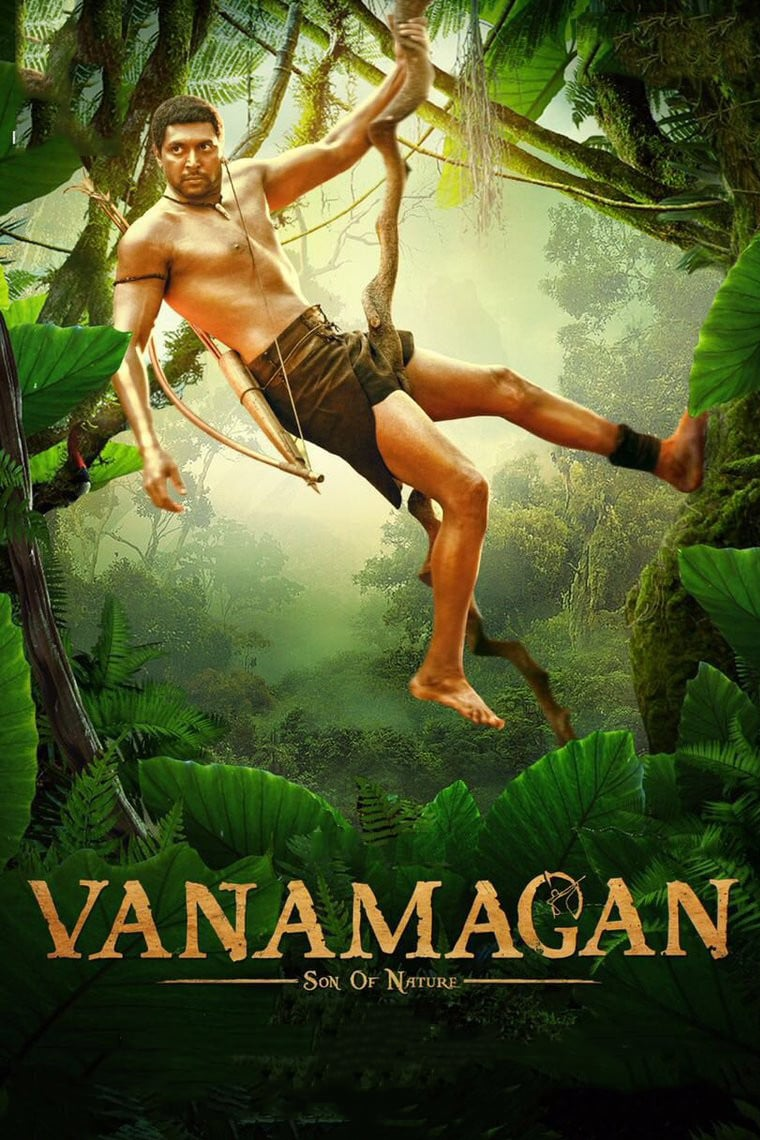 "Poster for the movie ""Vanamagan"""