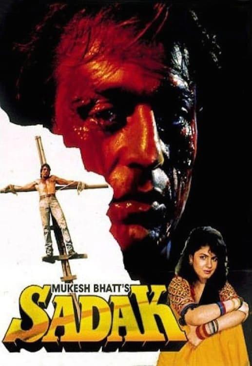 "Poster for the movie ""Sadak"""